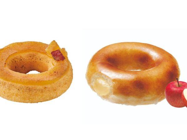 """クリスピー・クリーム・ドーナツから、""""スイートポテト""""と""""りんご発酵バター""""の秋限定ドーナツ"""