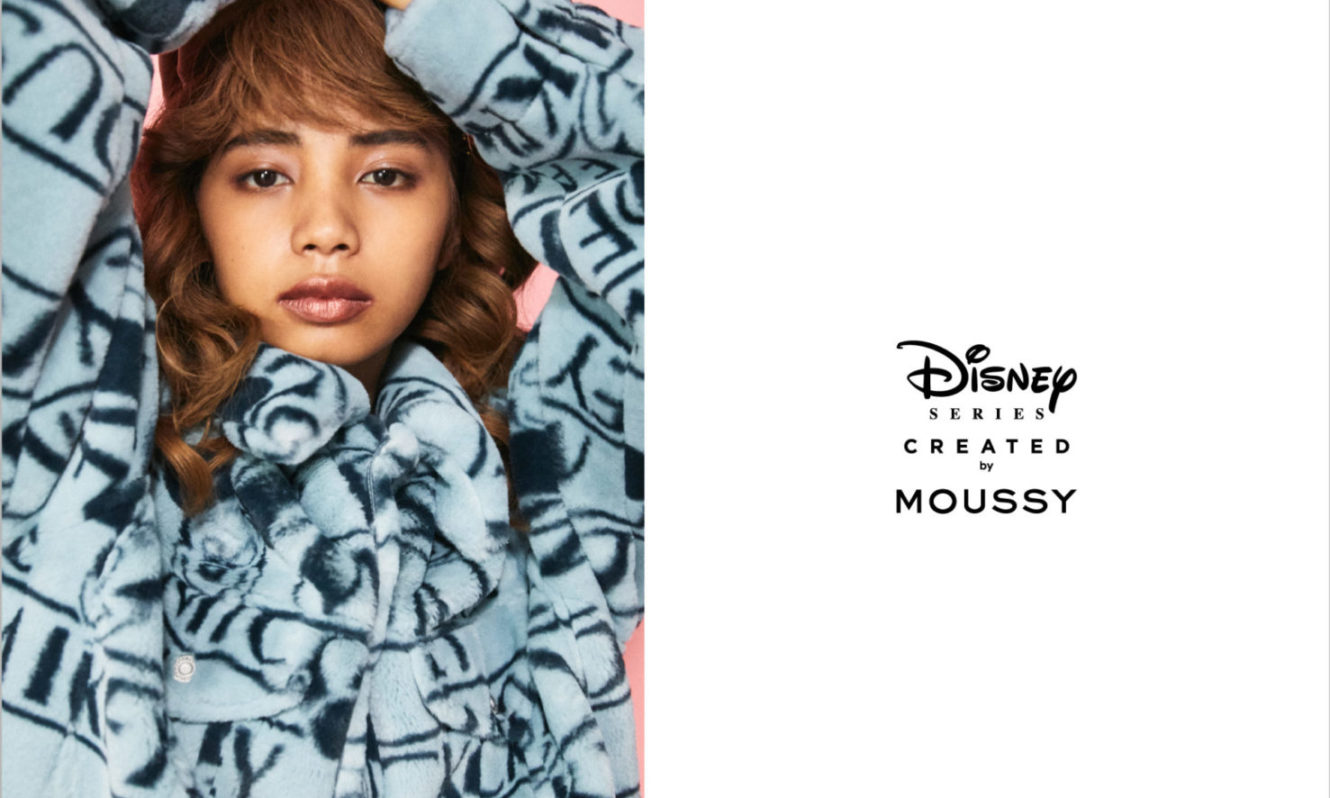 MOUSSYから、スペシャルコレクション「Disney SERIES CREATED by MOUSSY」2020 WINTER COLLECTION