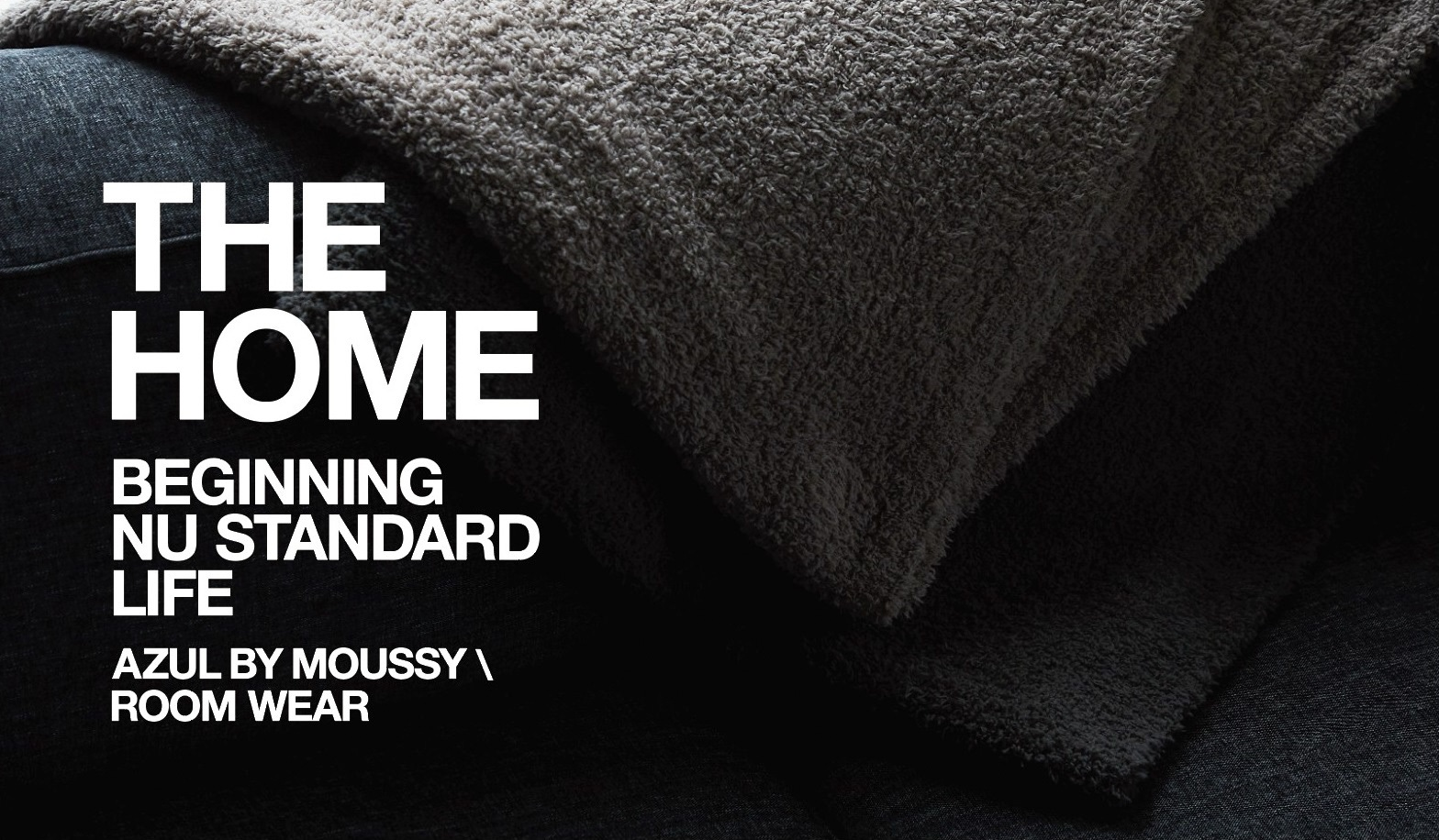 AZUL BY MOUSSYから、クールでスタイリッシュに過ごせる新ライン「THE HOME」