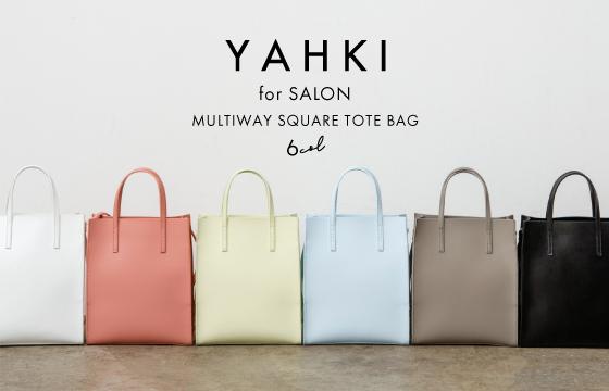 サロン アダム エ ロペから、春カラーの6色展開の「YAHKI」別注スクエアトートバッグ