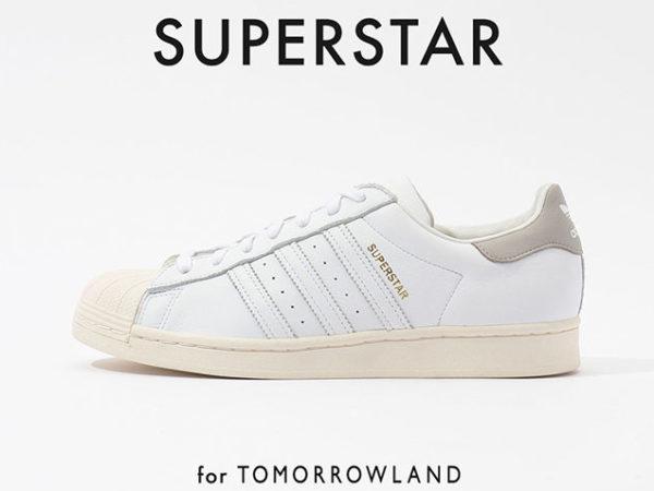 トゥモローランドが、アディダスの名作モデル「スーパースター」