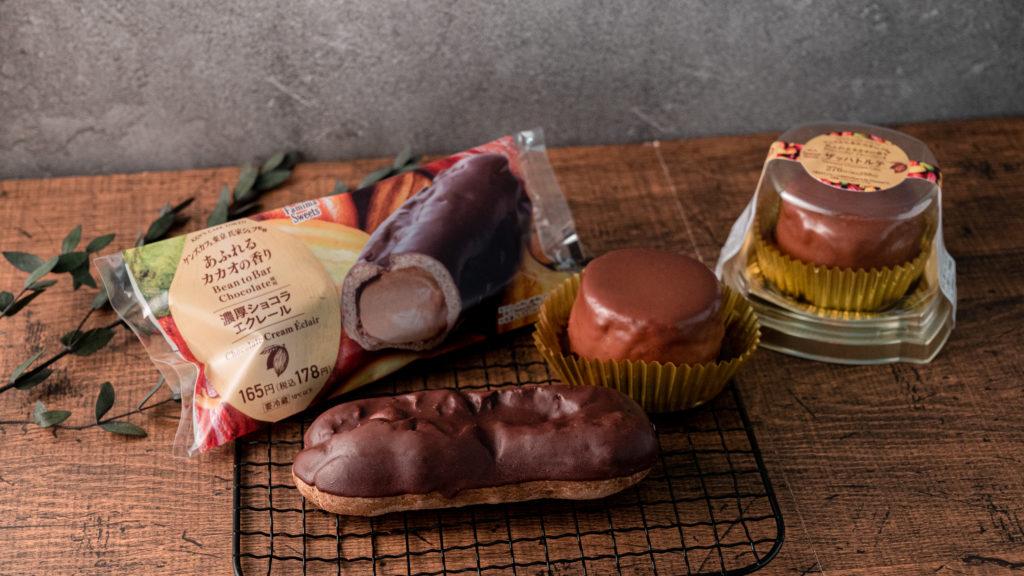"""ケンズカフェ東京 氏家健治シェフ監修、あふれるカカオの香り """"Bean to Bar """"チョコレート"""