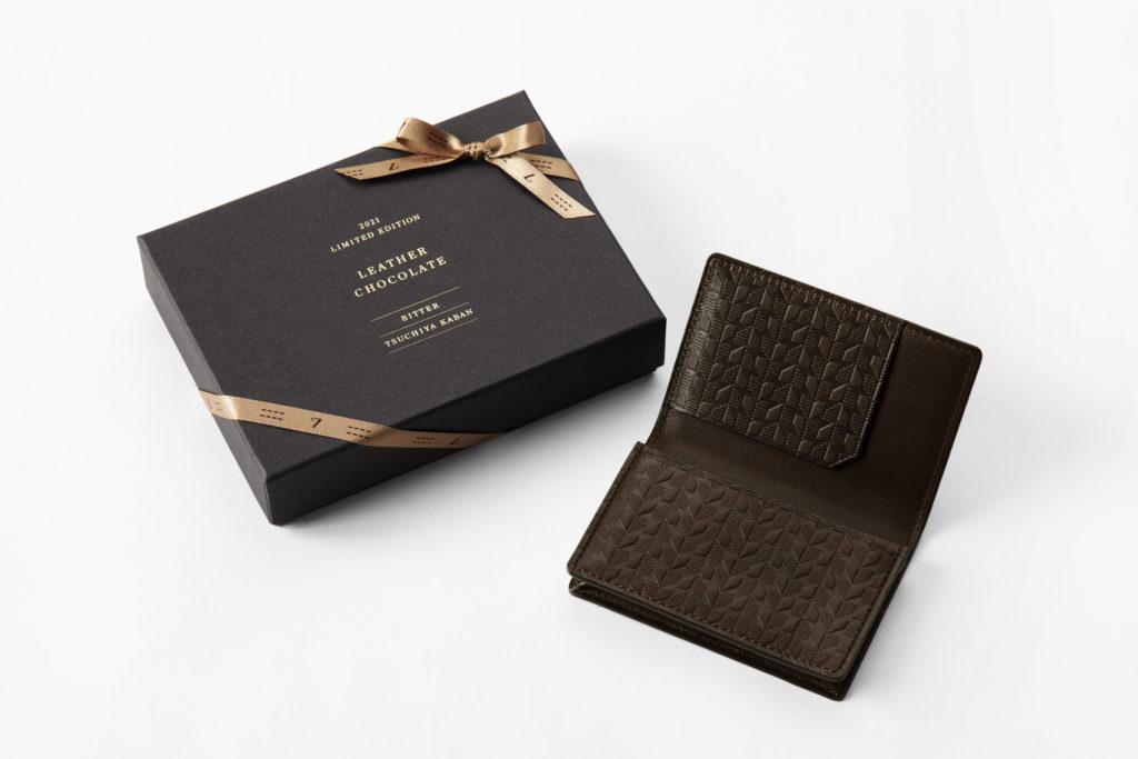 土屋鞄から、バレンタイン限定のチョコレートのようなカードケース「レザーチョコレート」