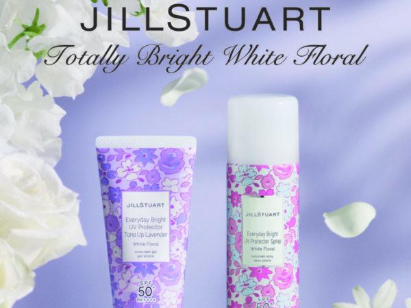 ジルスチュアート ビューティから、ホワイトフローラルの香りで透明感を叶える日焼け止め2種