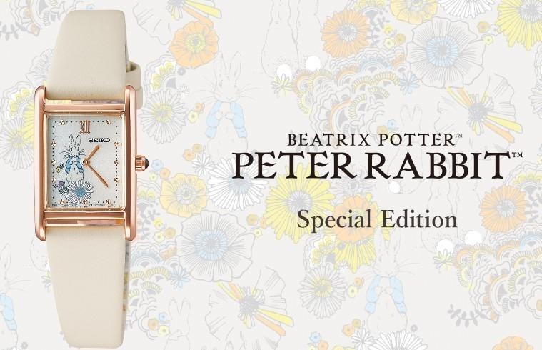 """セイコーウオッチから、""""ピーターラビットが花の中で佇む""""コラボ腕時計"""