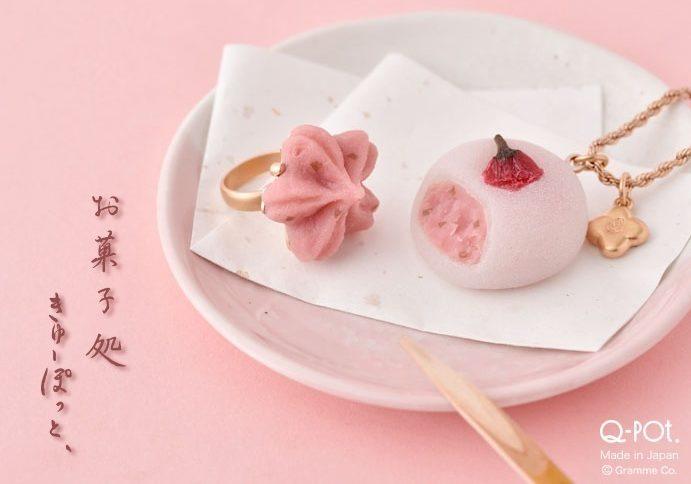 Q-pot.から、もっちり「桜大福」「桜餡」モチーフのアクセサリー
