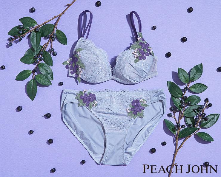 ピーチ・ジョンから、新作ランジェリー「果実のブラ」