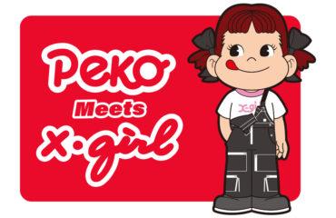 X-girlから、不二家の「ペコちゃん」との初コラボレーションコレクション