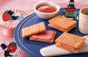 シュガーバターの木から、博多限定「シュガーバターサンドの木 あまおう苺バター」がJR東京&上野で
