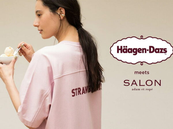 サロン アダム エ ロペから、アイスクリームブランド「ハーゲンダッツ」をモチーフにした別注ウェア&雑貨