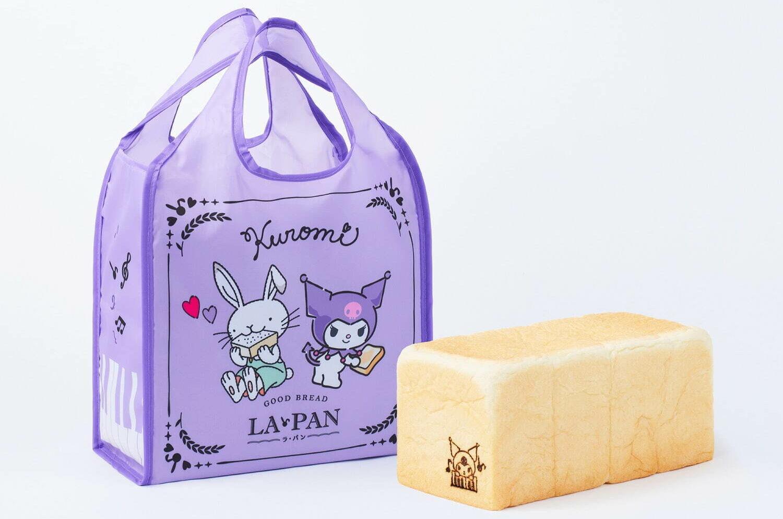 """高級生食パン専門店「ラ・パン」から、サンリオ""""クロミの焼印""""入り生食パン"""