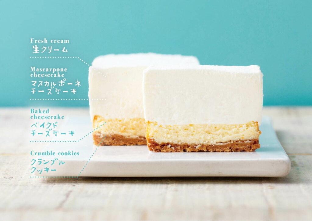 """生クリーム専門店ミルクから、濃厚マスカルポーネ引き立つ""""究極の""""「生クリームチーズケーキ」"""