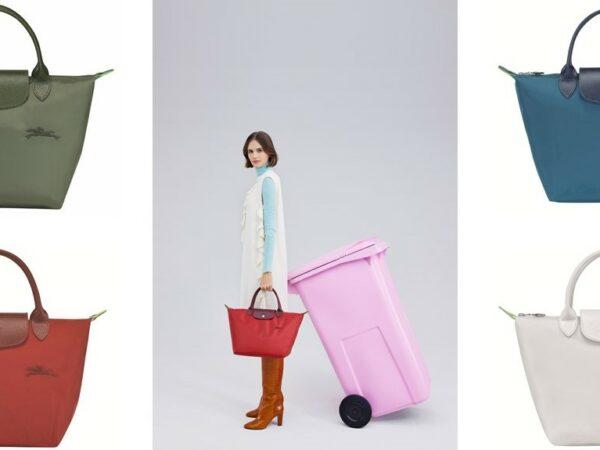 ロンシャンから、再生素材を採用したサステナブルな新バッグ「ル プリアージュ® グリーン」