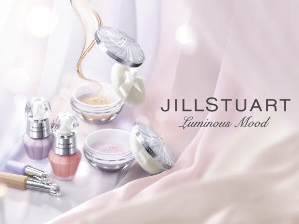 ジルスチュアート ビューティから、美容オイル高配合のオイルインルースパウダーとツヤ肌ミスト