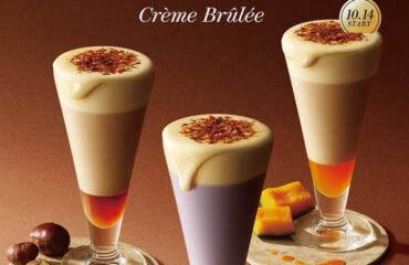 ゴンチャから、クレームブリュレ風の新作ティードリンク「Gong cha Tea Dessert」シリーズ